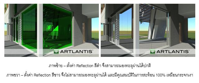 TT_Artlantis_16_05_03