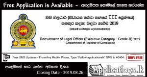 Department Vacancies Archives - Applications lk