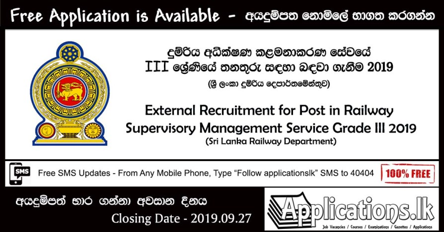 External Recruitment for Post in Railway Supervisory