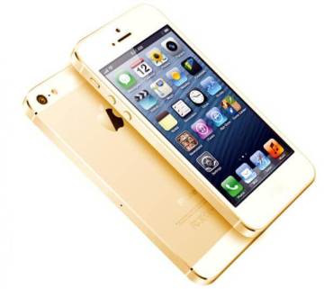 article_iPhone-gold