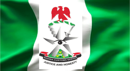 Nigeria Customs Service Official Logo