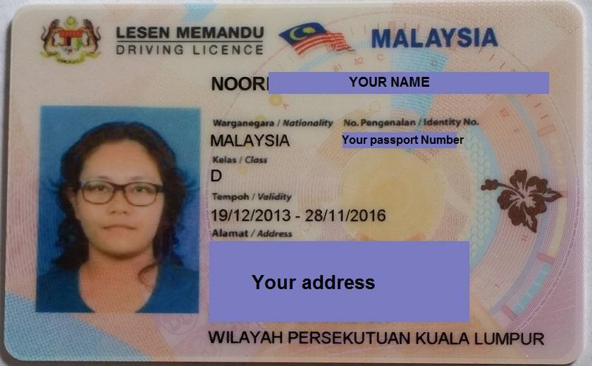 رخصة القيادة في ماليزيا طريقة الحصول وطريقة تجديد