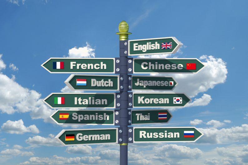 Comment choisir et apprendre efficacement une langue