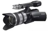 appareil vidéo - NEX VG