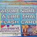 Lire Thaï