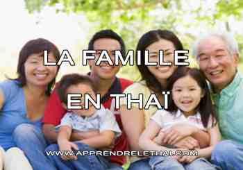 La famille en thaï