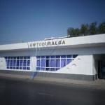 Boutique, Turkmenabat