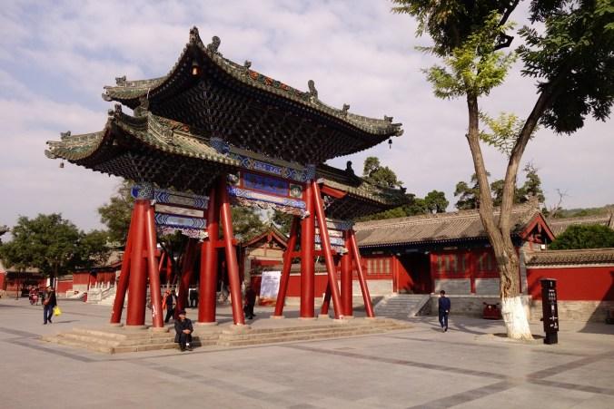Centre ville historique - Tianshui