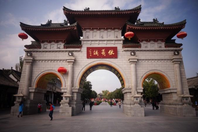 FuXiCheng - Tianshui