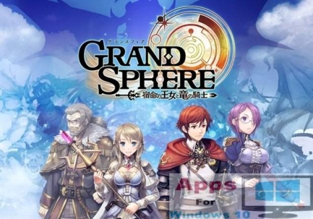 kbp_grandsphere_banner-500x350