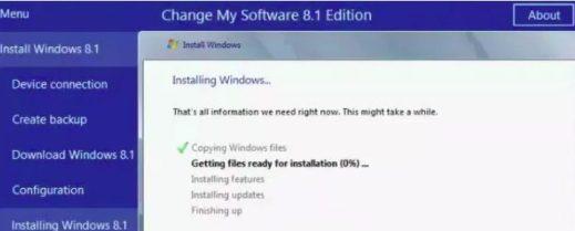 change_my_software_windows_installation