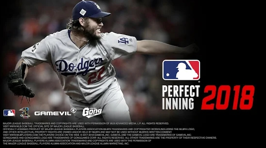 mlb-perfect-inning-2018-pc