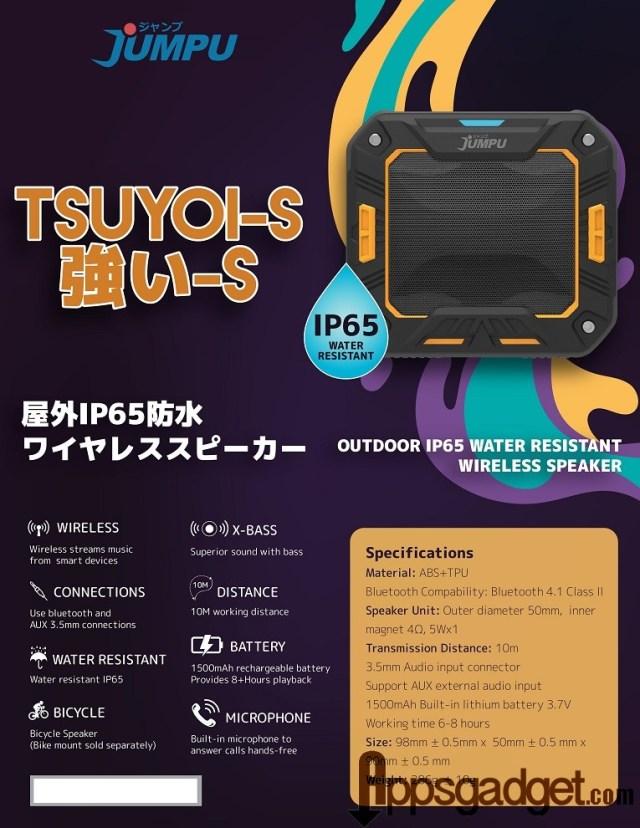 Tsuyoi-S
