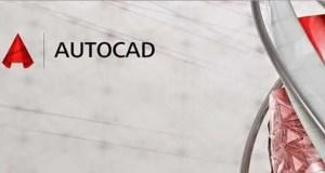 برنامج أوتوكاد 2015 مجانا AutoCAD 2015