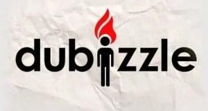 تطبيق بيع وشراء السلع والأشياء عبر الإنترنت dubizzle