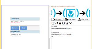 برنامج قراءة النصوص من الصور OporajeoBangla Express 3.4.5