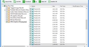 تحميل برنامج Data Recovery Suite لاستعادة البيانات
