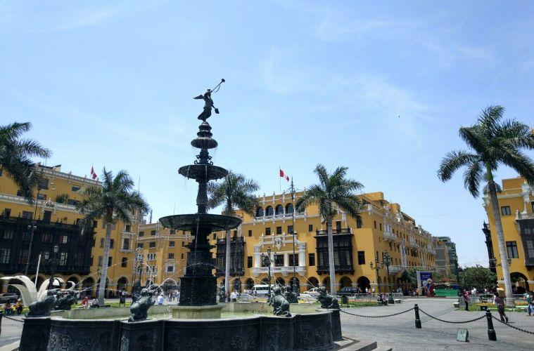 lugares turisticos lima visitar