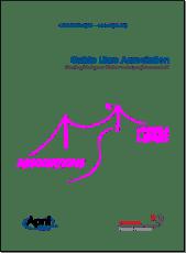 Guide Libre Association