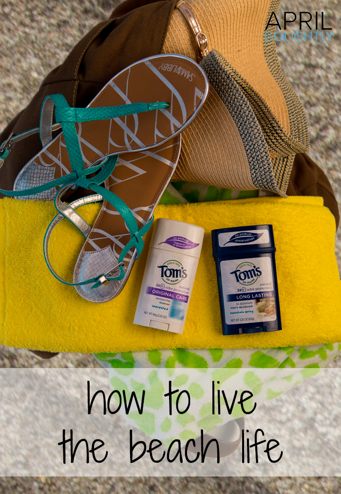 how-to-live-the-beach-life-#shop
