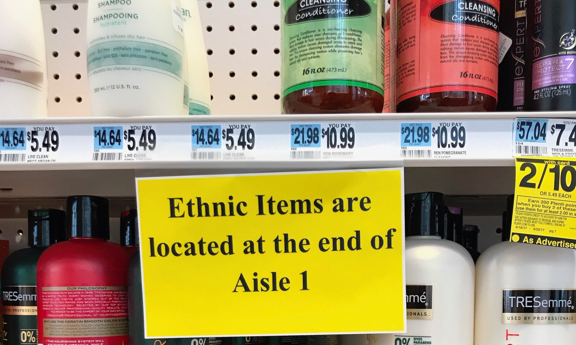 hair care aisle