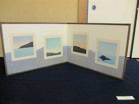 Awaji Landscape Series by Elettra Gorni (Italy), mounting by Yoshimi Yasuhara