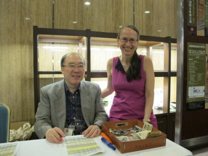 registration at the Karasuma Hotel, Keizo Sato and April Vollmer