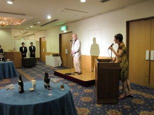 Claire Cuccio introduced Honorary Board member Akira Kurosaki