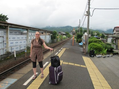 The train to Tokushima takes half an hour, then Kyoto is another hour by bus