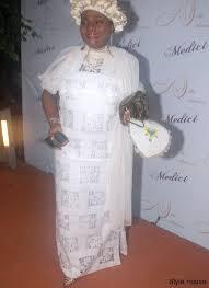 Erelu Abiola Dosunmu Dies At 79