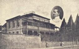 Em 1899 o edifício foi remodelado, apresentando-se com esse aspecto