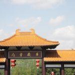 Templo Zu Lai – Cynthia da Rocha