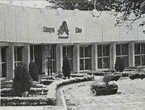 1996-Campus-Lins_post12
