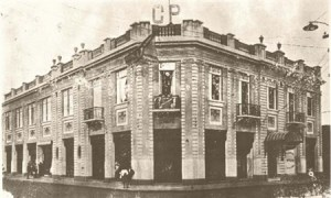 Club Piracicabano