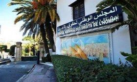 المجلس الوطني لحقوق الانسان يدعو الجزائريين الى احياء قيمة التضامن وجعلها آلية عمل يوميا