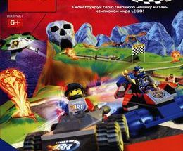 Lego Racers Pc Game