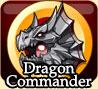 dragon-commander.jpg