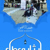 بوستر حملة رمضان 1438