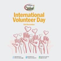 يوم التطوع e