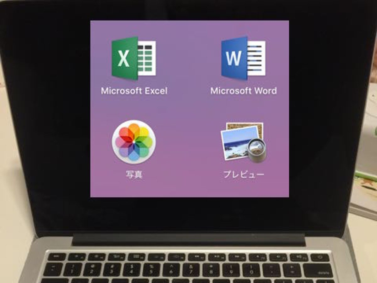 Macbookにアイコン貼り付け
