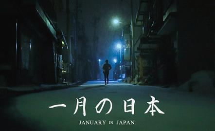 January_in_Japan_on_Vimeo