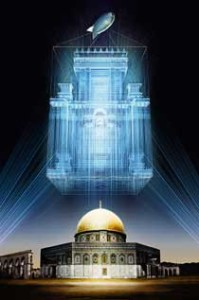Middle East, Yitzhaq Hayutman, occult revelation, holograph third temple mount, dome of the rock, Bible prophecy second coming