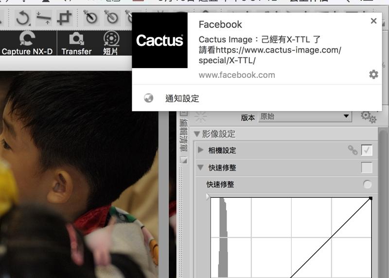 Cactus官方粉絲頁跳出訊息,將可以進行下載for Fujifilm的韌體版本