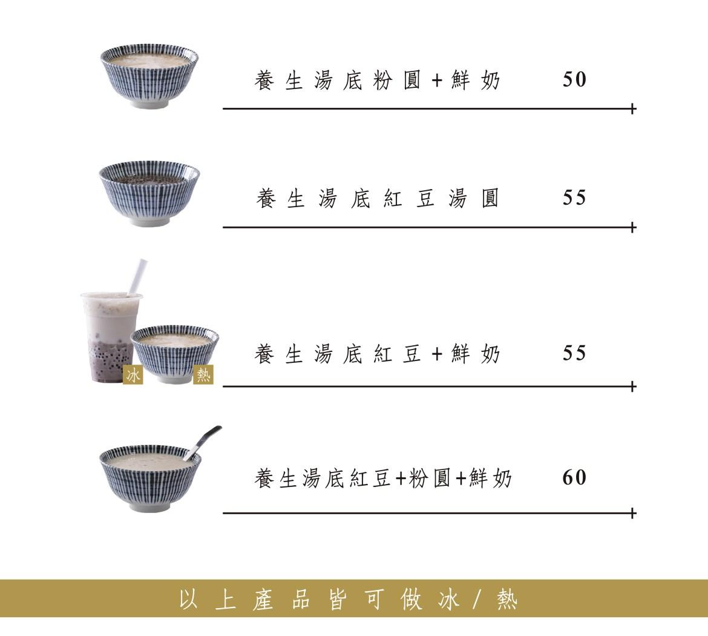 menu021018-01