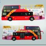 اطلاق مشروع الباص السياحي في الرياض