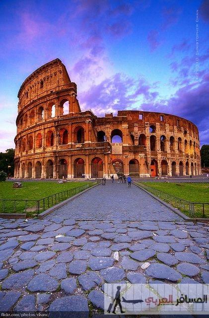 المدرج الروماني الكولوسيوم