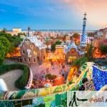 رحلة سياحية فى مدينة برشلونة
