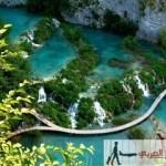 تعرف على فنادق سلوفينيا واجمل المدن السياحية فيها