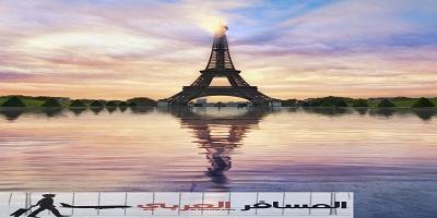 فرنسا باريس
