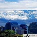 أفضل معالم الجذب السياحي في ولاية سانتياغو في تشيلي
